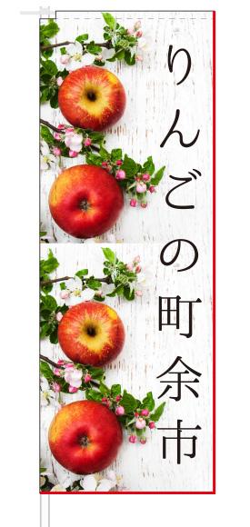 のぼりデザイン事例008