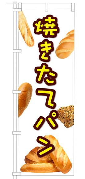 のぼりデザイン事例036
