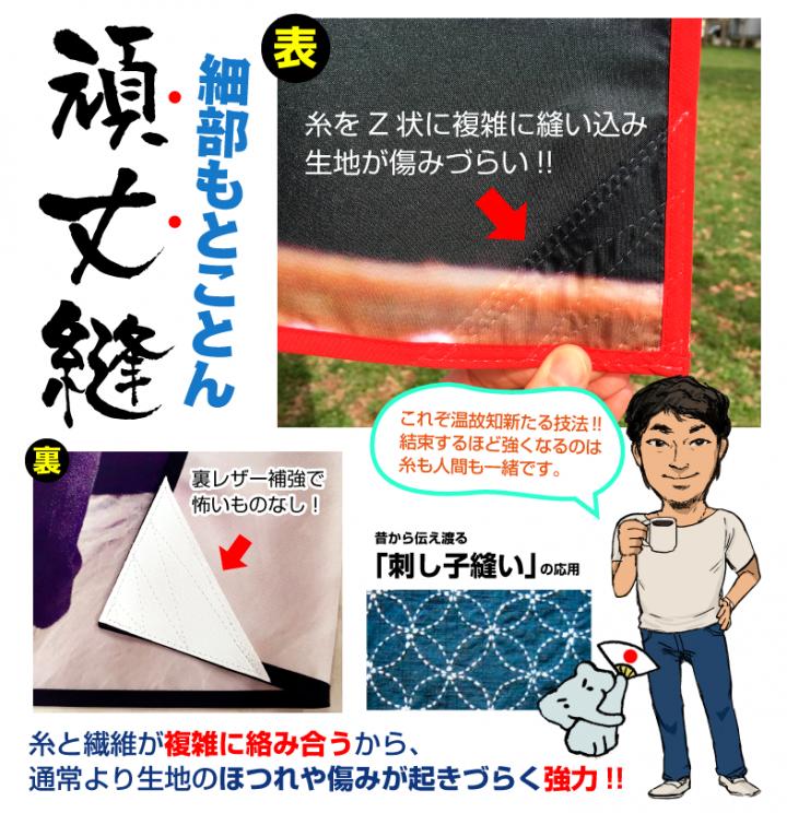 0108sugoi_blog-01