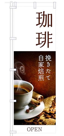 のぼりデザイン事例058