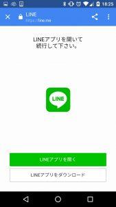 Screenshot_20170308-182531